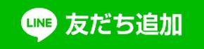 財産分与契約書作成@新宿